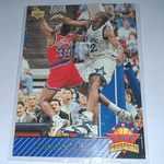 1992-93 upper deck Shaquille o'neal #474 top prospects rookie card @sold@