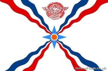 Assyrians  (Syria/Iran/Iraq/Turkey)