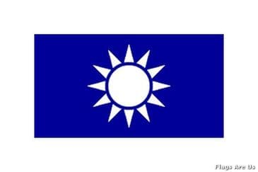 High Government Officials  (Taiwan)  (1929 - )