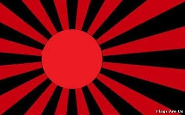 Japan Rising Sun  (Black & Red)