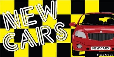 New Cars  (Yellow)