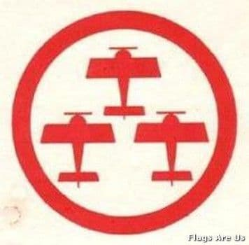 South West African Airways  (Namibia) (1930 - 1935)