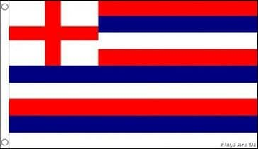 Striped Ensign Red, Blue & White
