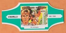 1990 World Cup Cigar Band West Germany Jurgen Klinsmann (Green)