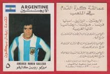 Argentina Americo Gallego River Plate
