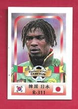Cameroon Rigobert Song 311