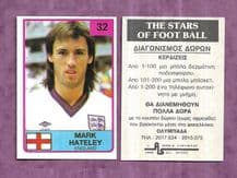 England Mark Hateley 32 (B)