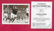 England Martin Peters West Ham United 37