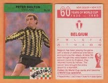 England Peter Shilton Derby County 23