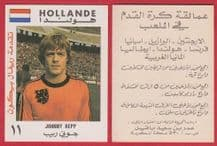 Holland Johnny Rep St Etienne