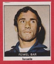 Israel Feiwel Bar