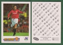 Manchester United Eric Cantona France Stand Up