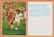 Poland v West Germany 1974 World Cup (Blue) (42) Beckenbauer