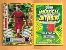 Portugal Cristiano Ronaldo Real Madrid 197 Star Player (14AS)