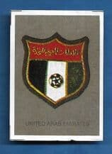 United Arab Emirates Badge 1990  (Gold)