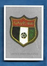 United Arab Emirates Badge 1990  (Grey)