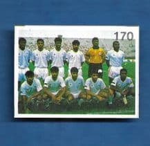 United Arab Emirates Team 170