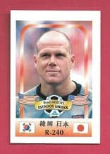 USA Brad Friedel 240