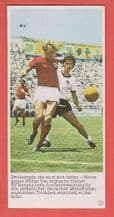 West Germany v England Muller Moore 1970 World Cup