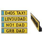 Novelty Car Registration Plate With Dad Message.....