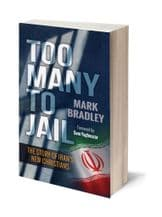 Too Many to Jail (BK967) - SORRY - SOLD OUT