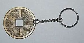 Lucky Chinese Coin Keyring 40mm