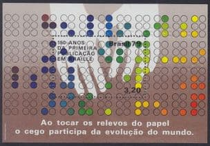 BRAZIL - 1979 150th Anniversary of First Braille Publication MS - UM / MNH