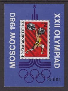 BULGARIA 1980 2s Olympic Games, Moscow V MS - UM
