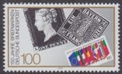 GERMANY - 1990 Stamp Day. 150th Anniversary of the Penny Black (1v) - UM / MNH
