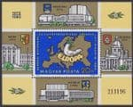 HUNGARY - 1980 European Security and Co-operation Conference MS - UM / MNH