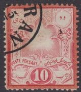 IRAN FORGERY 1882 10c. Red - Used