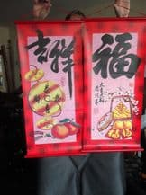2 X BOLD DESIGN CHINESE SCROLLS WITH RED PLASTIC ENDS RED WITH ORANGES DESIGN