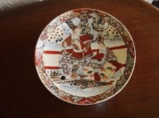 UNUSUAL BOLD HANDPAINTED SHALLOW ORIENTAL DISH SAMURAI MEN 7.5""