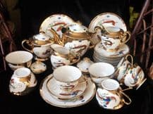 VINTAGE GILDED ORIENTAL LITHOPHANE IMOTO HHP DRAGON COCKEREL ? PART TEASET 26 PC