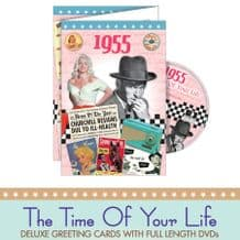 1950 to 1959  The time of your life DVD Greeting Card.
